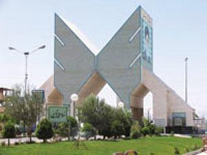 آخرین مهلت ثبت نام در فراخوان جذب دانشگاه آزاد