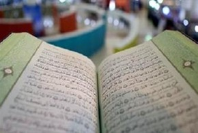 قاریان و حافظان قرآن هیأت علمی دانشگاه می شوند