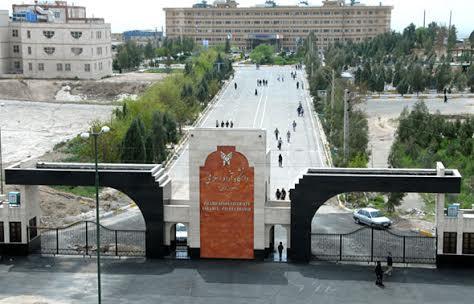 جذب اساتید جوان در دانشگاه آزاد اسلامی