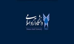 ادامه روند جذب هیات علمی در دانشگاه آزاد اسلامی