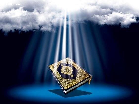 پژوهانه قرآنی