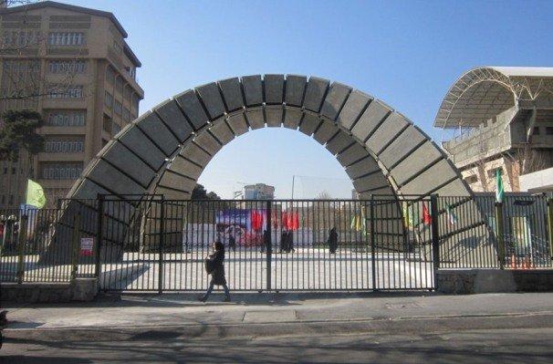 اعلام میانگین سن اساتید دانشگاه امیرکبیر