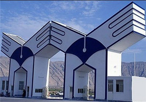 عیدی 97 کارکنان و هیات علمی دانشگاه ازاد