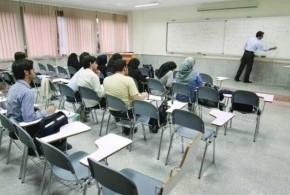 جذب هیات علمی با تسهیلات ویژه در دانشگاه علوم پزشکی کرمانشاه