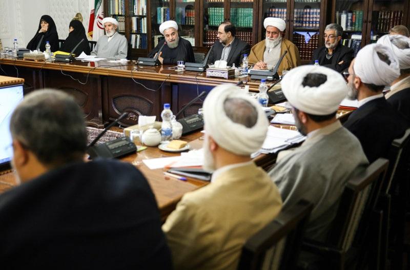 مصوبه شورای عالی انقلاب فرهنگی