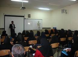تهرانی ها بیشترین متقاضی عضویت هیأت علمی