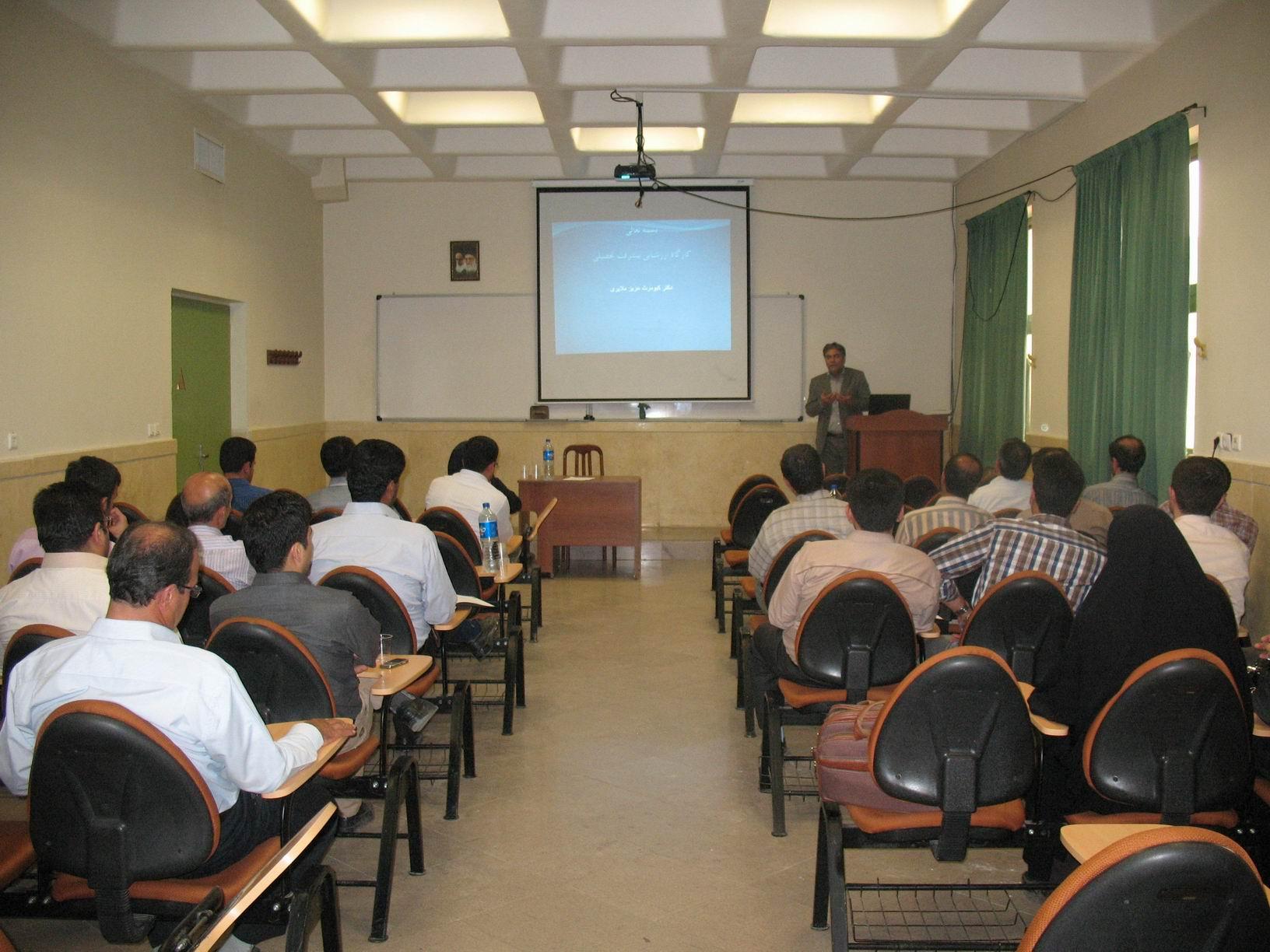 کلاس های دانشگاه