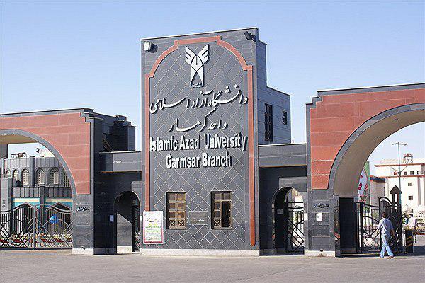اعتراض برخی از فارغالتحصیلان دانشگاه آزاد به روند جذب هیأت علمی