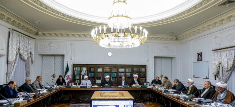 تایید آئیننامه جدید ارتقای اعضای هیئت علمی در شورای عالی انقلاب فرهنگی