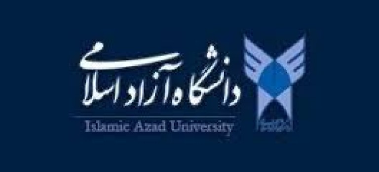 تغییر وضعیت اعضای هیأت علمی دانشگاه آزاد پس از تأیید صلاحیت نهایی