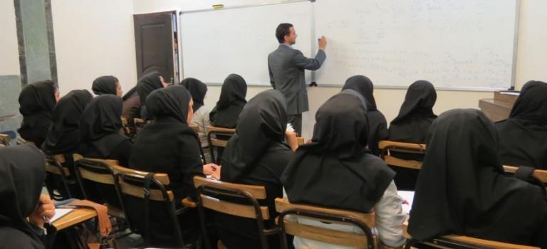 شروط جدید آموزشی برای ارتقای اساتید هیأت علمی