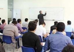 کلاس دانشجویی
