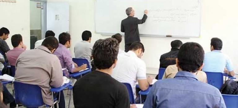 آغاز ثبتنام متقاضیان تدریس دروس معارف اسلامی