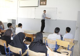 برگزاری کلاس