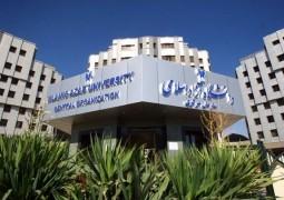 بررسی مشکلات استادان حقالتدریس از سوی دانشگاه آزاد اسلامی