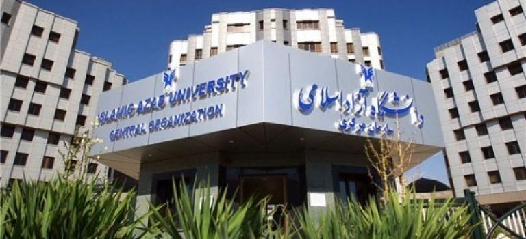 جذب فارغالتحصیلان دانشگاههای دولتی در دانشگاه آزاد در سالهای اخیر