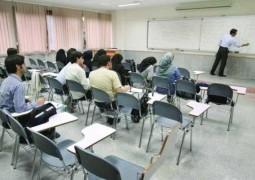 آغاز ثبتنام جذب هیأت علمی فراخوان شهریور ۹۶ وزارت علوم
