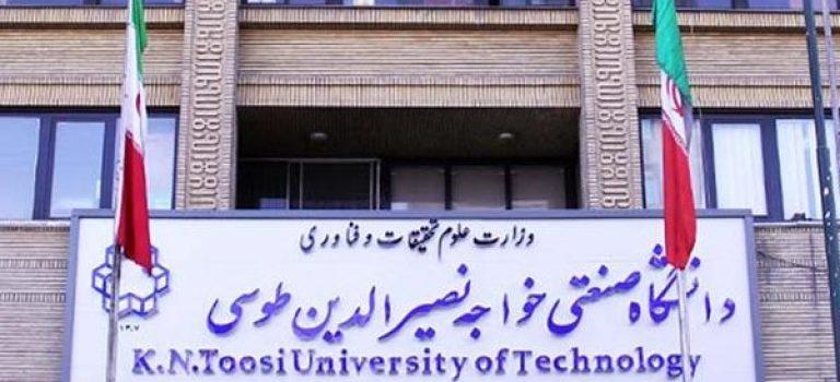 اختصاص فرصت پژوهشی به اساتید جوان دانشگاه خواجه نصیرالدین طوسی