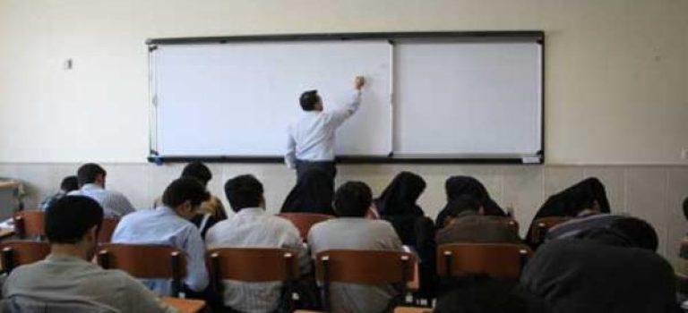 تدوین آییننامه استخدامی ویژه دانشگاهها و مؤسسات غیرانتفاعی