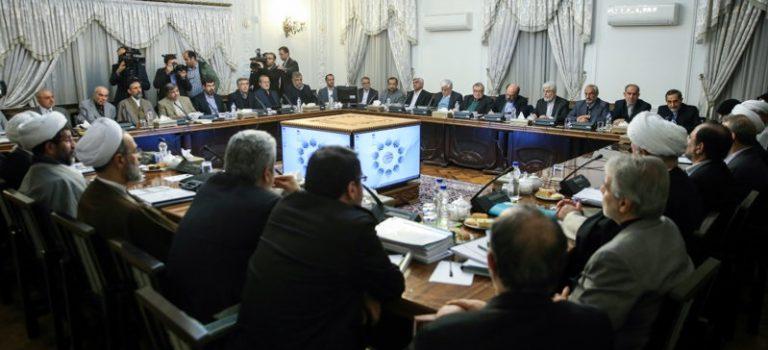 تصویب آییننامه ارزیابی صلاحیت علمی و عمومی اساتید دانشگاهها