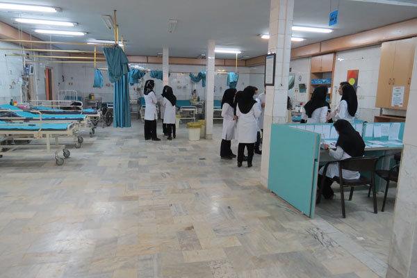 بیمارستان جامع زنان