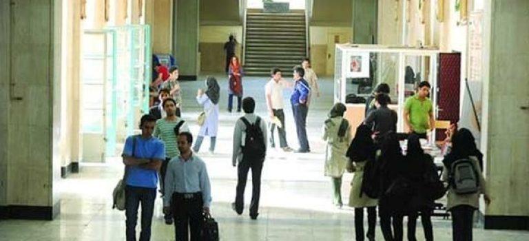 آغاز فراخوان جذب بورسیه دانشجویان دکتری در دانشگاههای پزشکی