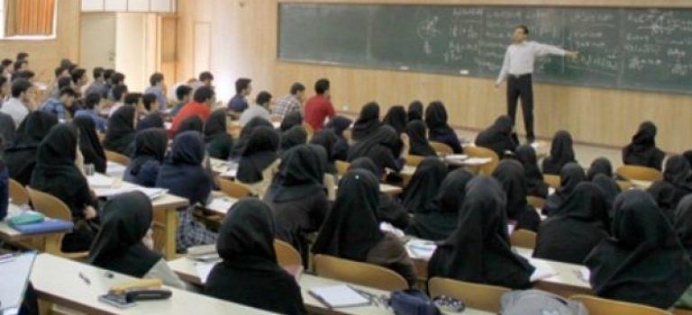 ۵۰هزار مدرس متقاضی تدریس در دانشگاه علمی کاربردی