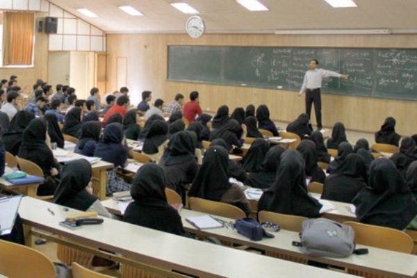 نتایج فراخوان جذب هیات علمی بهمن 96 - 97 وزارت علوم