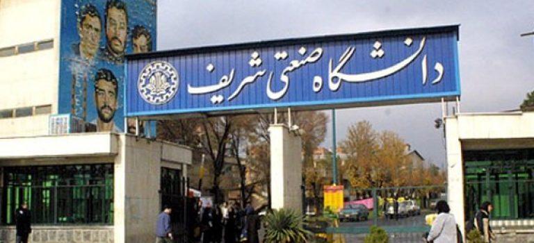 بروز سانحه برای اساتید دانشگاه شریف در آسانسور سلف مرکزی