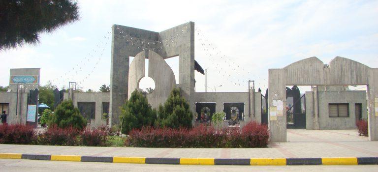 حضور ۸۰۴ عضو هیأت علمی در دانشگاه فردوسی مشهد