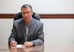 اعلام شرایط دانشگاه آزاد اسلامی برای جذب اعضای هیأت علمی جدید