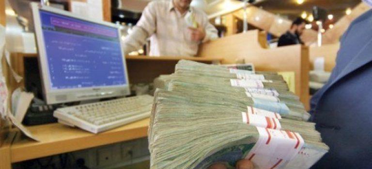 اعتراض به الزام دریافت وام های دانشجویی دوره دکتری از بانک ها