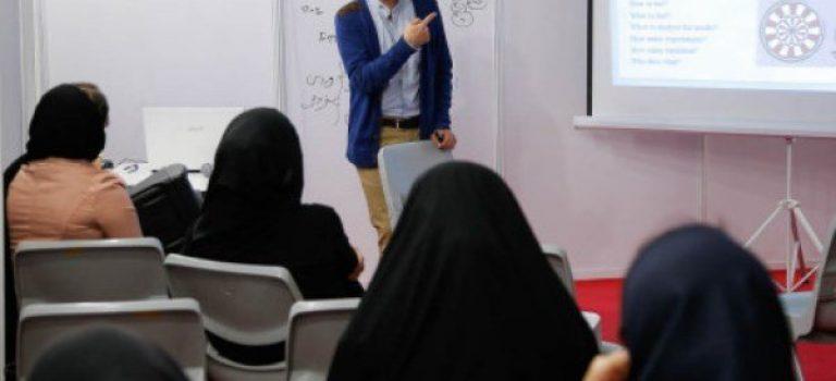 اعلام شرط سنی جذب اعضای هیأت علمی وزارت علوم
