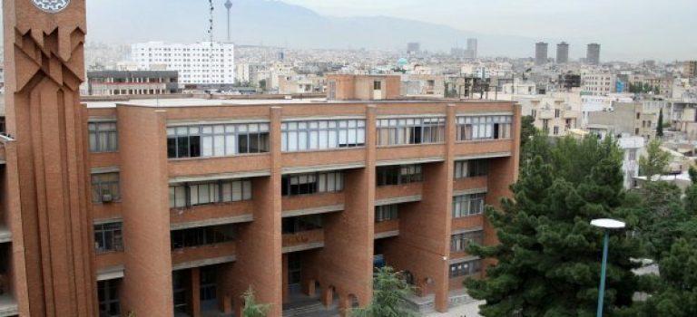 امکان فعالیت اساتید پس از بازنشستگی در دانشگاه صنعتی شریف