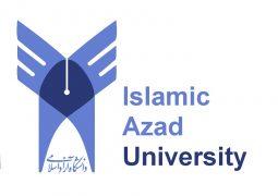 اعلام نیاز جذب هیأت علمی مهر ۹۷ دانشگاه آزاد در ۵۴ رشته